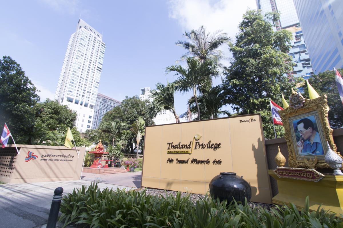 タイ国営企業による運営